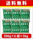 【送料無料】 チモシー1番刈り 3kg(500g×6袋)