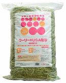 ウーリーのUSA牧草「ティモシー1番刈り」3kg チモシー 牧草