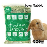 theFirstTIMOTHY500g