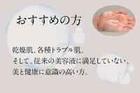 好濃度濃縮ガチュリン美容液Lサイズプレジャー・キューブド144ml肌を活性化赤ちゃんにも使える低刺激性[抗酸化アンチエイジング美容液無添加低刺激保湿天然加齢]
