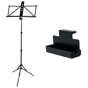 【セットがお買い得!!】YAMAHA MS-250ALS アルミ製譜面台 & MS-RKDX 譜面台ラック セット【あす楽対応】