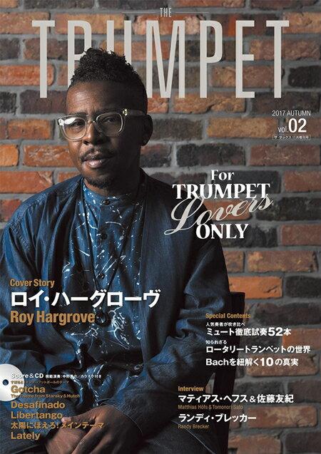 【10月28日発売予定☆ご予約受付中】THE TRUMPET(ザ・トランペット)VOL.2(模範演奏&カラオケCD付)