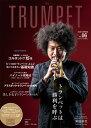 【4/28発売!!】THE TRUMPET(ザ・トランペット)VOL.6(模範演奏&カラオケCD付)