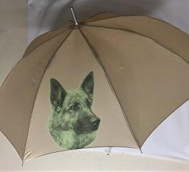 ジャーマンシェパード柄のワンタッチ傘です(エンピツ)ドッグ/犬/イヌ/ギフト/プレゼント/オーナーグッズ/プリント