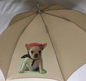 フレンチブルドッグ (パピー)フレブルグッズ 傘 65cm 直径110cm レディース メンズ 男女兼用 雨傘 かわいい おしゃれ 梅雨 レイングッズ UVカット 風に強い 耐風 犬柄 いぬ 犬グッズ 犬プリン