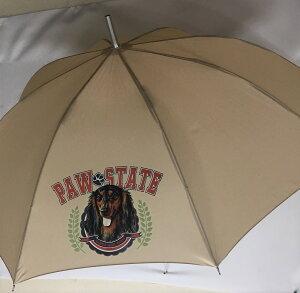 ダックスフント ロングヘアー (ユニバーサル) 傘 65cm 直径110cm レディース メンズ 男女兼用 雨傘 かわいい おしゃれ 梅雨 レイングッズ UVカット 風に強い 耐風 犬柄 いぬ 犬グッズ 犬プリン