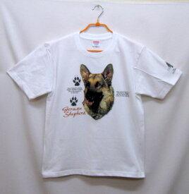 ジャーマンシェパード柄の半袖Tシャツです(H-02)