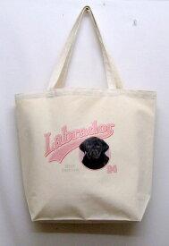 ラブラドールレトリーバー ブラックラブ パピー (ラメー2) トートバッグ エコバッグ マイバッグ【Lサイズ/大】かわいい おしゃれ レディース メンズ 男女兼用 a4 大きめ キャンバス ドッグ 犬 犬柄 いぬ 犬プリント 犬グッズ