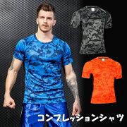 メンズスポーツシャツMA43ランニングシャツ半袖ウエアサッカースノーボードコンプレッションダンスインナーフィットネスマラソンパンストアンダーロングスパッツトレーニングメンズ吸汗速乾UVカット