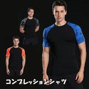 メンズスポーツシャツMA62ランニングシャツ半袖ウエアサッカースノーボードコンプレッションダンスインナーフィットネスマラソンパンストアンダーロングスパッツトレーニングメンズ吸汗速乾UVカット