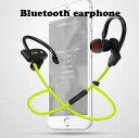 iPhone7 bluetooth 56S 耳かけタイプ イヤホン ブルートゥース イヤホン iphone7 アイフォン6 プラス iphone6 イヤ…