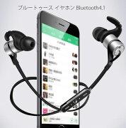 bluetoothD9イヤホンブルートゥースイヤホンiphone7アイフォン6プラスiphone6イヤホンbluetooth高音質ジムランニングコードが邪魔な方へスポーツ音楽両耳ランニング