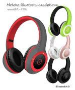 BluetoothheadphoneT8ヘッドホンブルートゥースヘッドホンヘッドセットワイヤレスステレオイヤホンBluetooth4.0マイク付iPhone7iPhoneX対応済み