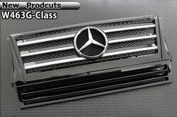 [W463]ゲレンデ用Gクラス用グリル