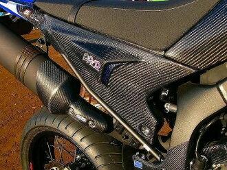 WR250R/X碳側蓋