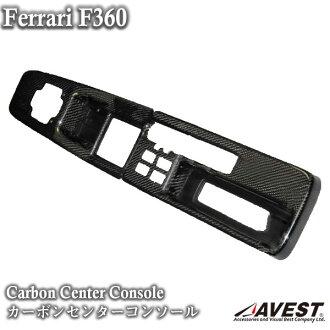 약품 페라리 Ferrari F360 모 데 나 탄소 센터 콘솔 드레스 낙천