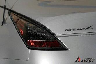 33 fairlady Z 尾巴 Z33 尾燈 LED 黑 (尾巴燈尾燈汽車產品汽車產品自訂自訂部分領導 diy 汽車零件尾巴輕尾燈零部件) 內在日產日產 DVD 你