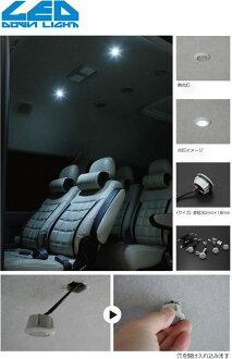 高能手200系統LED降低燈室內燈LEGANCE裝修零件[豐田toyota regansupatsukasutamukasutamaizuinteriaregansu製造車內燈]