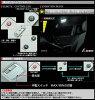 20 星宿一 / vellfire 燈 LED 特殊車型遠端控制類型你