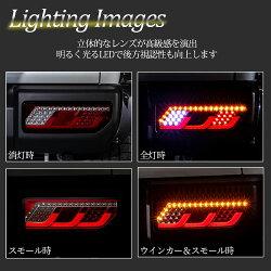 ジムニー/ジムニーシエラ/LED/流れる/テール/ランプ/ライト/ウインカー/JB64W/JB74W/外装/パーツ