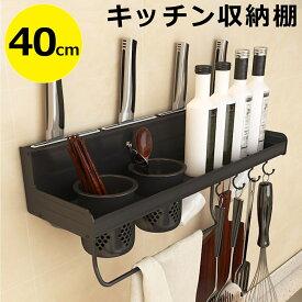 キッチン 収納 棚 アイディア 無印 おしゃれ ラック シンク下 スリム 壁掛け収納 キッチンツール