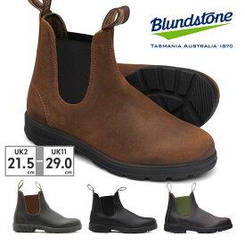 ブランドストーン サイドゴアブーツ Blundstone メンズ レディース 510 500 BS510089 BS500050 ブーツ ミドル ゴア ゴム