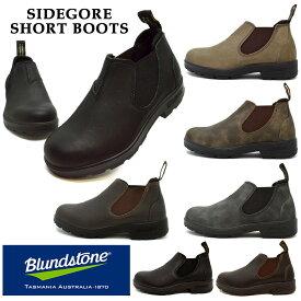 ブランドストーン サイドゴア ショートブーツ Blundstone 2039 2038 1611 1610 BS2039009 BS2038200 BS1611089 BS1610050 LOW-CUT SLIP ON SHOE メンズ レディース