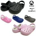 送料無料 43%OFF crocs クロックス ボア付き ウィンタークロッグ winter clog203766 0...
