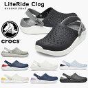 crocs クロックス ライトライド クロッグ 国内正規品 Lite Ride Clog メンズ レディース サンダル スポーティ 204592 …