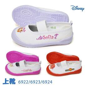 上履きDisney ディズニー上靴 うわばき うわぐつ キャラクター プリンセス カーズ 子供 キッズ ジュニア バレーシューズ キュート