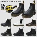 【合計3980円で送料無料】ドクターマーチン 正規品 Dr.Martens 10297001 2976 CHELSEA BOOT 2976 チェルシー ブーツ …