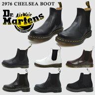 Dr.Martensドクターマーチン102970012976CHELSEABOOT2976チェルシーブーツユニセックスメンズレディースハイカットシューズサイドゴアゴム人気おしゃれ上品秋冬革靴男女兼用プレゼントギフト