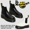 Dr.Martens ドクターマーチン 24687001 QUAD RETRO 2976 CHELSEA BOOTSクアッド レトロ 2976 チェルシー ブーツ メン…