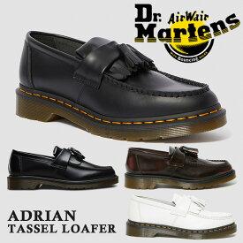 ドクターマーチン 国内正規品 エイドリアン タッセルローファー Dr.Martens ADRIAN メンズ レディース 22209001 14573001 14573601
