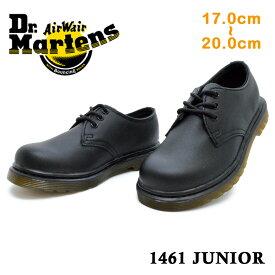 ドクターマーチン 正規品 Dr.Martens153780011461 JUNIOREVERLEY 3EYE SHOE エヴァリーキッズ ジュニア 子供靴 紐靴 3ホールシューズ