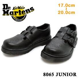 ドクターマーチン 正規品 Dr.Martens222680018065 JUNIOR8065 ジュニアキッズ ジュニア 子供靴 ベルト バックル