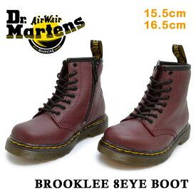 ドクターマーチン 正規品 Dr.Martens15373601BLOOKLEE 8EYE BOOTブルックリー エイトホール ブーツキッズ ジュニア 子供靴 ブーツ ミドル 秋冬