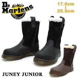 ドクターマーチン 正規品 Dr.Martens25203001 25203201JUNEY JUNIORジュニー ジュニアキッズ ジュニア 子供靴 ブーツ ミドル ボア 裏起毛 秋冬 防寒