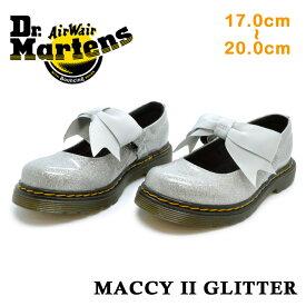 ドクターマーチン 正規品 Dr.Martens25113040MACCY 2 GLITTERマッキー ツー グリッター8065 JUNIORキッズ ジュニア 子供靴 フォーマル