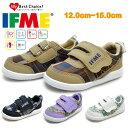 IFME イフミー20-0803IFME LIGHTイフミーライトキッズ ベビー 子供靴 スニーカー マジックテープ ファースト 軽量 女…