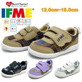 IFME イフミー20-0803IFME LIGHTイフミーライトキッズ ベビー 子供靴 スニーカー マジックテープ ファースト 軽量 女の子 男の子