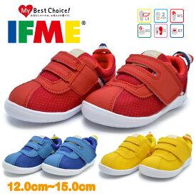 【スーパーセール】 イフミー ライト 靴 子供靴 IFME LIGHT キッズ ベビー スニーカー 20-1302