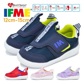 【お買い物マラソン】 イフミー スニーカー ベビー キッズ IFME LIGHT イフミーライト IFME 20-1304