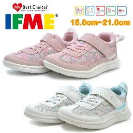【スーパーセール】 イフミー ライト 花柄 靴 子供靴 スニーカー キッズ IFME LIGHT 20-1310