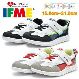 【お買い物マラソン】 イフミー スニーカー キッズ IFME Light イフミーライト IFME 20-1311 2021春夏