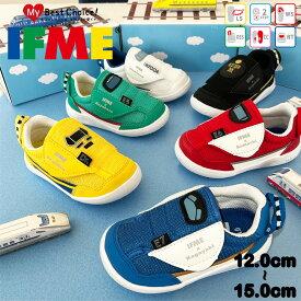 イフミー 新幹線 トレイン 靴 子供靴 IFME TRAIN 鉄道コラボ スニーカー ベビー キッズ 22-0100 20-1300