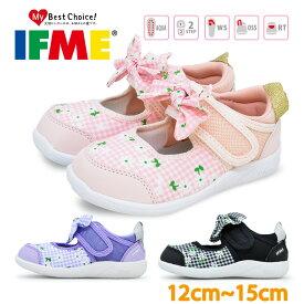 IFME イフミー22-0105SANDALS サンダルベビー キッズ 子供靴 サンダル 海 川 プール 夏