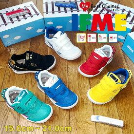 【スーパーセール】 イフミー 新幹線 トレイン 靴 子供靴 IFME TRAIN 鉄道コラボ スニーカー ベビー キッズ 22-0108