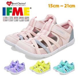 IFME イフミー22-0119SANDALS サンダルキッズ ジュニア 子供靴 サンダル 海 川 プール 夏