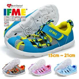 IFME イフミー22-0120SANDALS サンダルキッズ ジュニア 子供靴 サンダル 海 川 プール 夏
